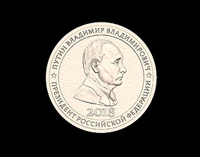 Coin of Russian presidential election 3D printable model