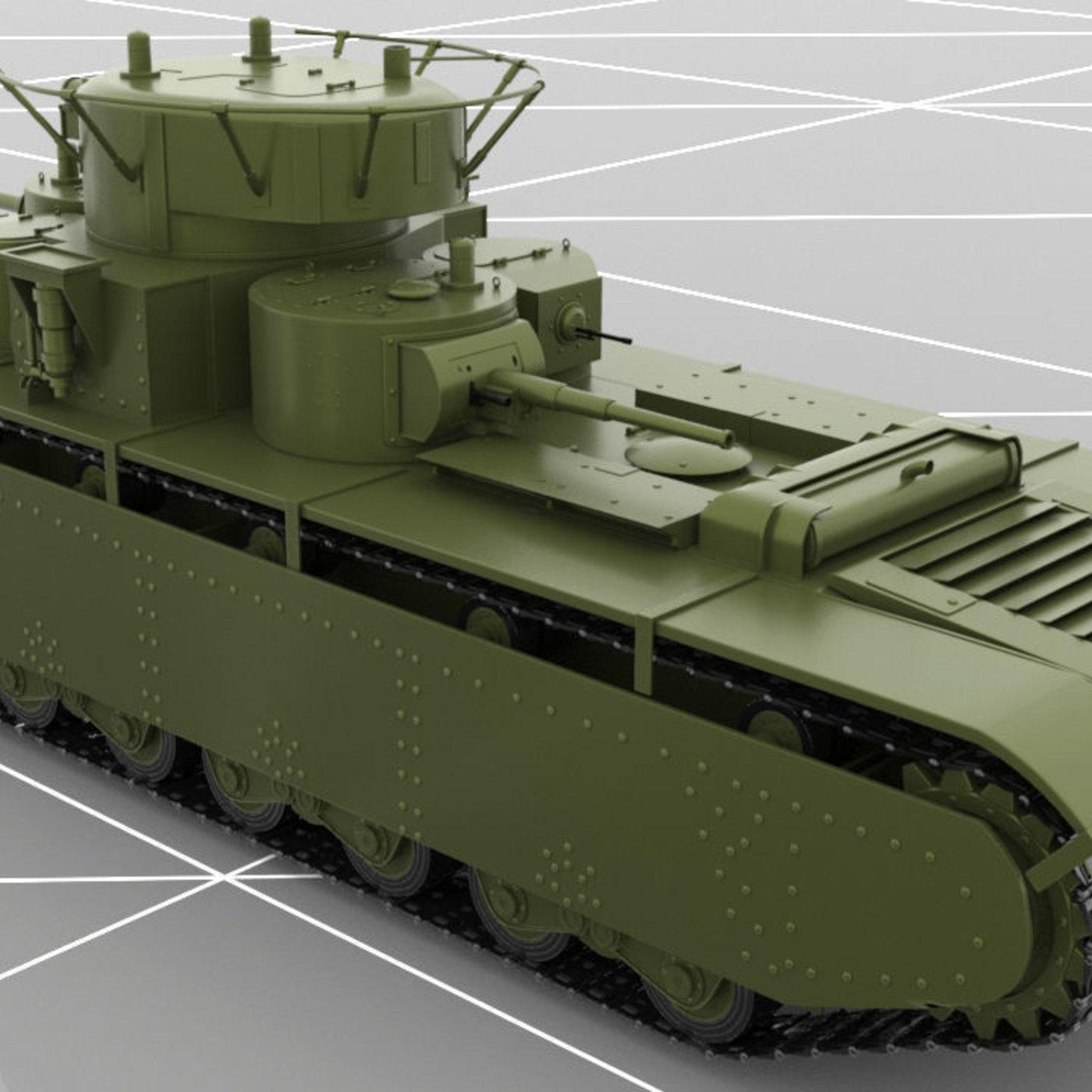 Soviet Russian Heavy Tank T-35