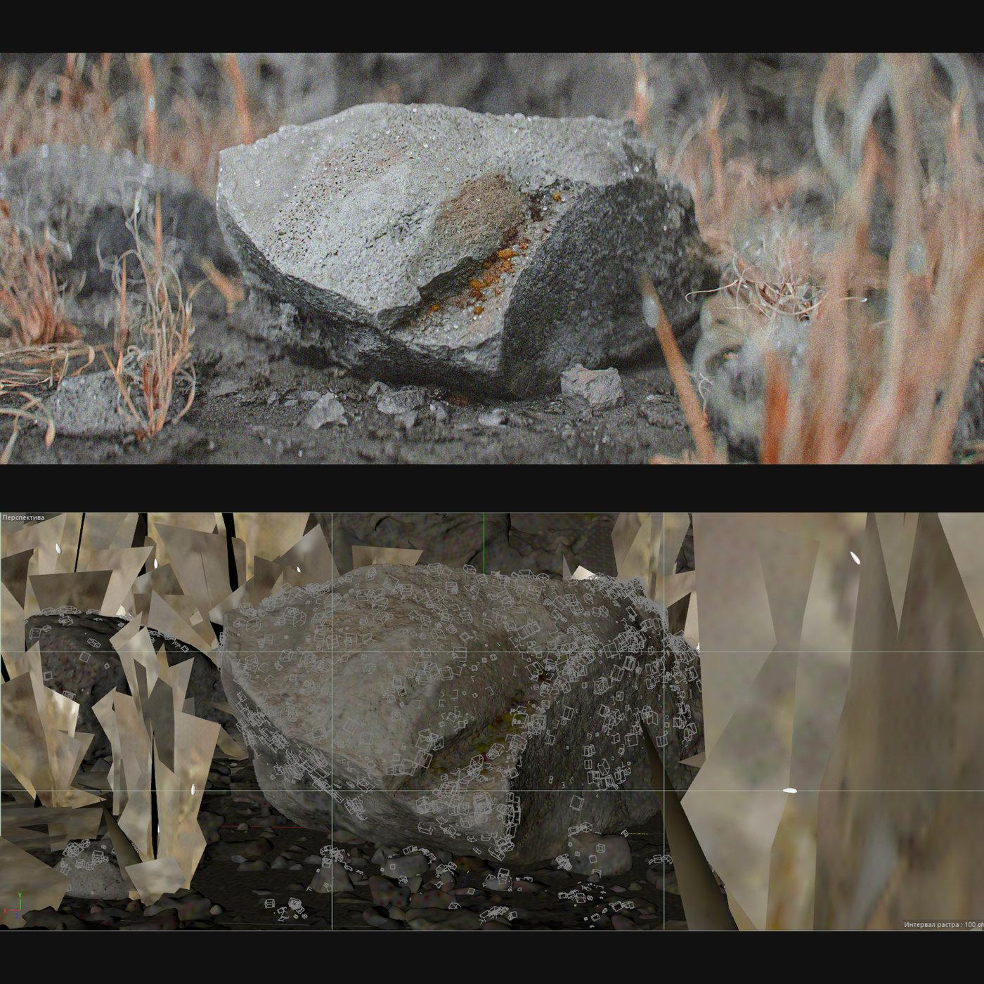 wet rock